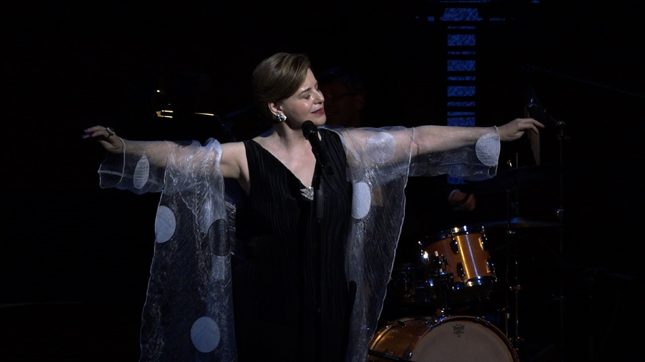 Jazz At Lincoln Center 2016